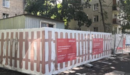 Капитальный ремонт в 2021 году будет проходить в 17 домах Академического района