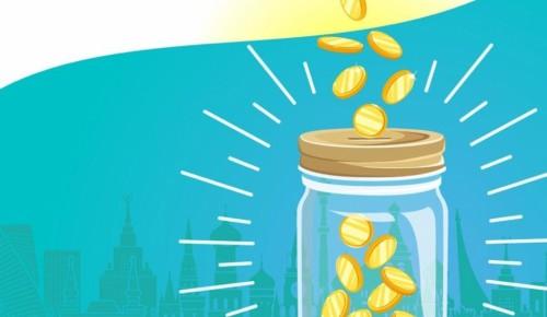 Столица за полгода сэкономила на закупках более 20 млрд рублей