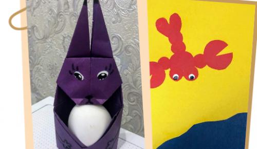 Группа «Прикладное творчество» центра «Орион» провела увлекательное онлайн-занятие