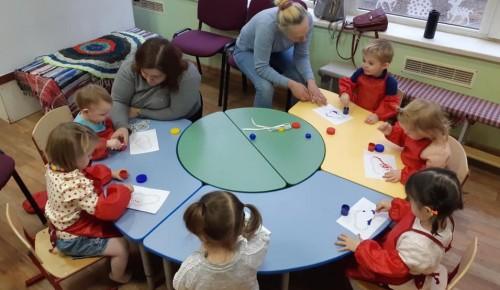 В центре «Академический» ждут малышей на занятия в студии раннего развития