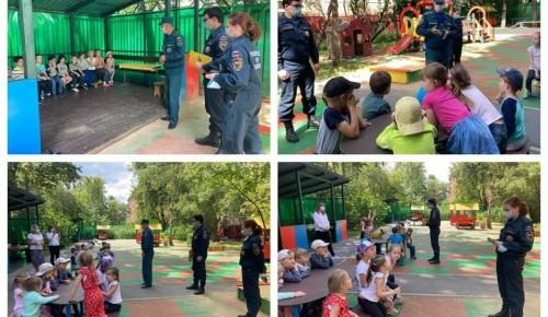 В дошкольных корпусах школы № 1534 провели занятия по правилам безопасности