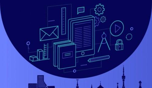 Сергей Собянин отметил подготовку Москвы к переходу на онлайн-образование в период пандемии