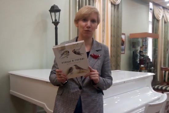 Есенинка приглашает читателей познакомиться с книгой «Птицы в городе»