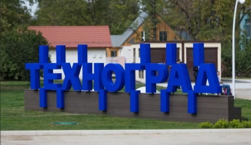 С 17 августа в «Технограде» стартуют бесплатные мастер-классы