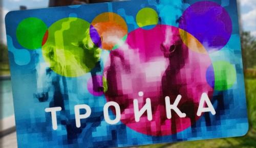 """Фотография южнобутовского парка может украсить карту """"Тройка"""""""