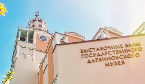 Волонтеры Общероссийской акции #МыВместе погостили в Дарвиновском музее