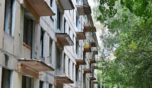Две пятиэтажки на Юго-Западе Москвы будут расселены в ближайшее время