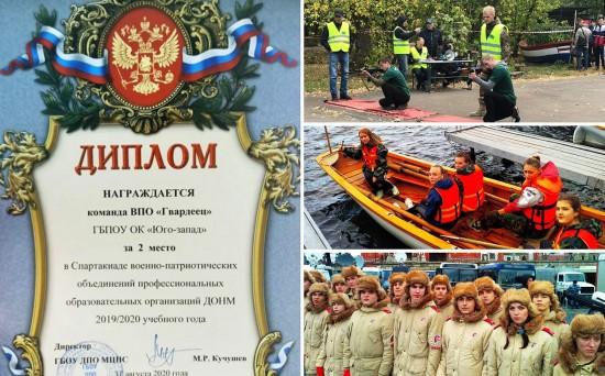 Гвардейцы «Юго-Запада» завоевали серебро в Спартакиаде военно-патриотических объединений