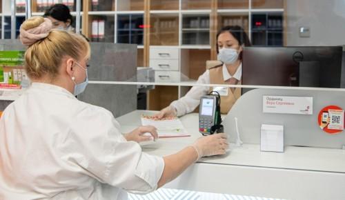 Центр госуслуг «Мои документы» Академического района будет работать 1 января