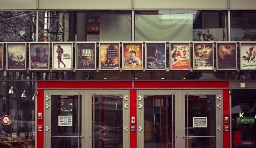 Собянин рассказал о ходе программы реконструкции устаревших кинотеатров