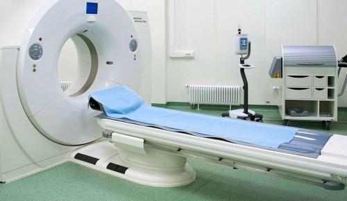 Москва одной из первых в России закупила медтехнику по контрактам жизненного цикла