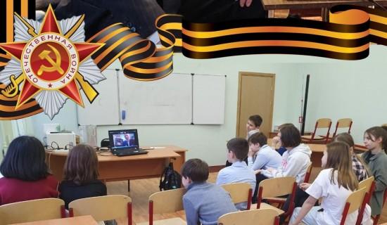 В образовательном комплексе организовали онлайн-встречу учащихся с ветераном Великой Отечественной войны