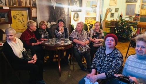 Жители Черемушек побывали на экскурсии в Мемориальном музее режиссера Валентина Плучека