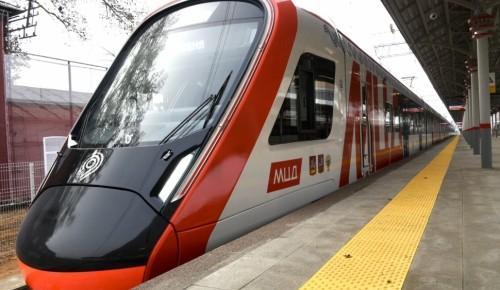 Благодаря запуску МЦД-3 улучшится транспортная доступность для одного миллиона жителей
