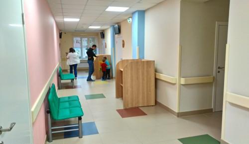 Открылась новая поликлиника в Тропареве-Никулине