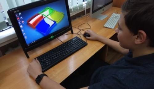 В школе № 2115 проводят уроки по безопасности в интернете