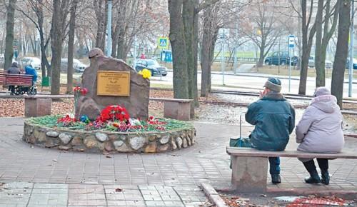 В ЮЗАО благоустроят сквер гвардии полковника Ерастова