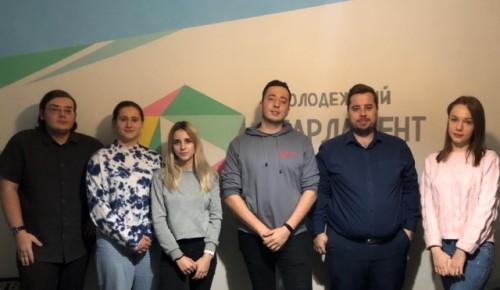 Молодежная палата Черемушек подвела итоги прошедшего года