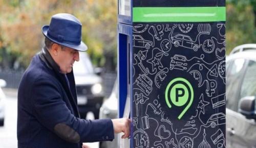 Штрафы за парковку в Москве проверят из-за задержек Росреестра