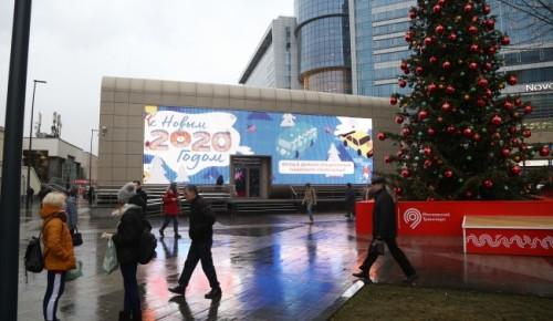 В павильоне МЦД стартовала новогодняя акция «Эстафета подарков»