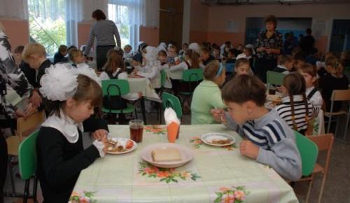 Большинство москвичей довольны качеством питания в школах – ВЦИОМ