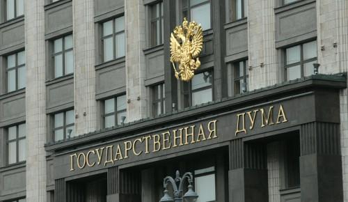 В ГД оценили внедрение в Москве электронного паспорта детских прививок