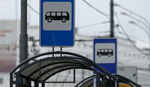В наземном городском транспорте появятся стикеры с просьбой держать социальную дистанцию
