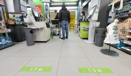 Магазины без разметки для соцдистанцирования могут быть закрыты