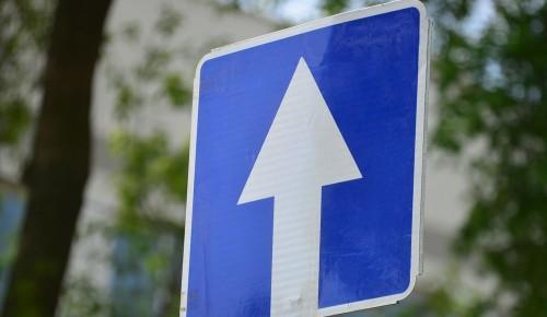 В Черемушках поменяется схема движения транспорта
