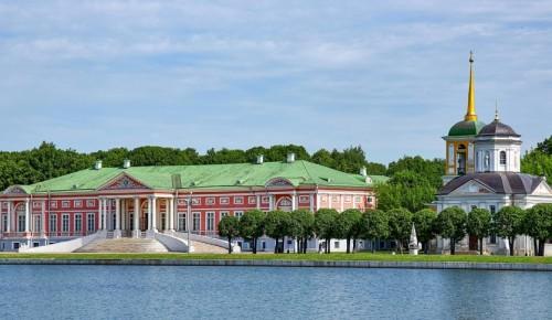 Экскурсии по Воронцовскому парку пройдут в режиме онлайн