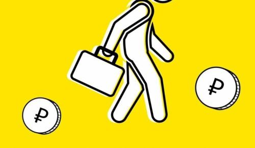 В столице упростят порядок выплат потерявшим работу