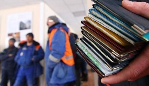 Нарушение миграционного законодательства выявили полицейские в Черемушках