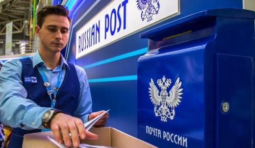 Пенсии и пособия на дом жителям Черемушек доставят почтальоны