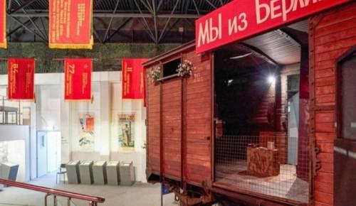 Пять музеев Москвы участвуют в акции «Ночь в музее» в честь 75-летия Победы