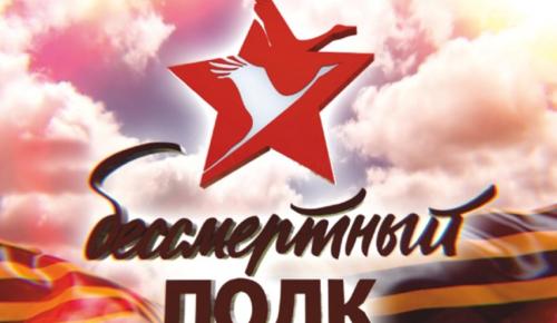 Дошкольники из Черемушек приняли участие в онлайн-акции «Бессмертный полк»