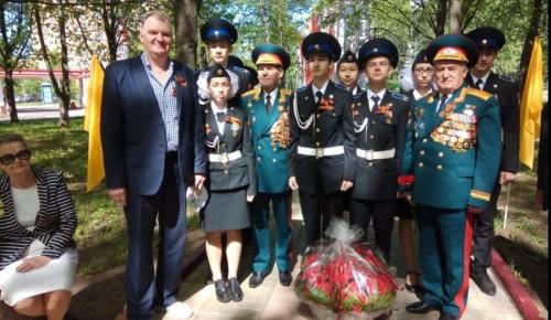 Школьники из Черемушек приняли участие в акции «Лучшая сотня»