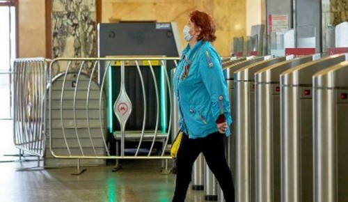 Собянин поздравил коллектив Московского метрополитена с 85-летним юбилеем
