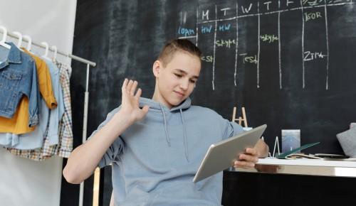 Мастер-класс по программированию в режиме онлайн провел центр «Меридиан»