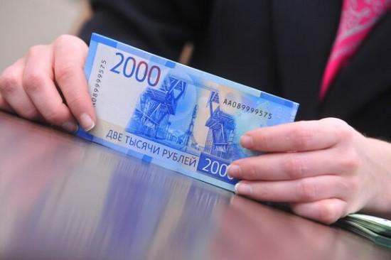 По указу Собянина: Более 14 тыс москвичей получают пособия по безработице