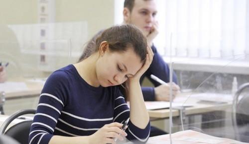 В школе № 15 началась регистрация на вступительное тестирование