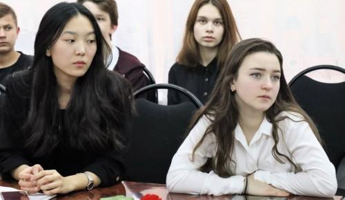 Продолжается прием заявок на участие в Летней карьерной школе и программе оплачиваемой стажировки в Правительстве Москвы