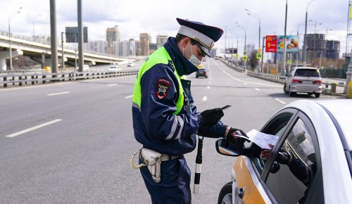 Только московские цифровые пропуска будут действовать в столице с 27 мая
