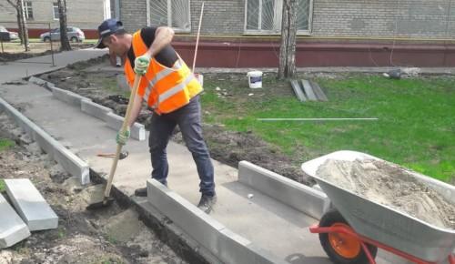 Профсоюзную улицу благоустроят по программе «Мой район»