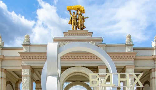 Онлайн-программу подготовили ко Дню славянской письменности и культуры