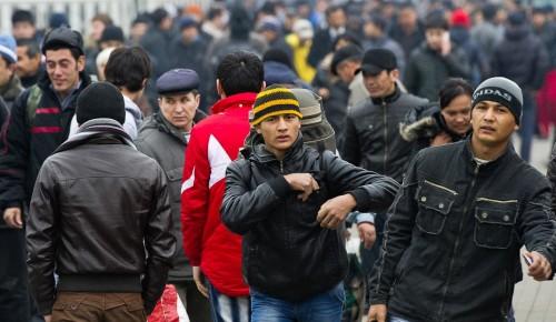 В Москве сократилось количество преступлений, совершенных мигрантами