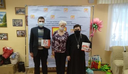 Воспитанников «Юноны» навестили представители храма Живоначальной Троицы в Воронцове