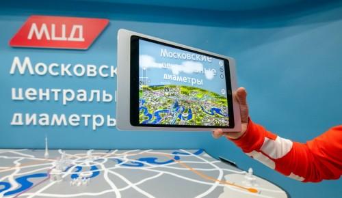 В Москве запустят краудсорсинг-проект «Московские центральные диаметры»