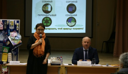 На встрече с главой управы жителей пригласили принять участие в экологической акции