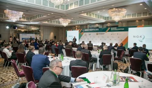 Губкинцы примут участие в II Конференции «Инвестиционные проекты, модернизация, закупки в электроэнергетике»