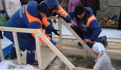 Мероприятия по подготовке Крещенских купаний выполнены в полном объёме